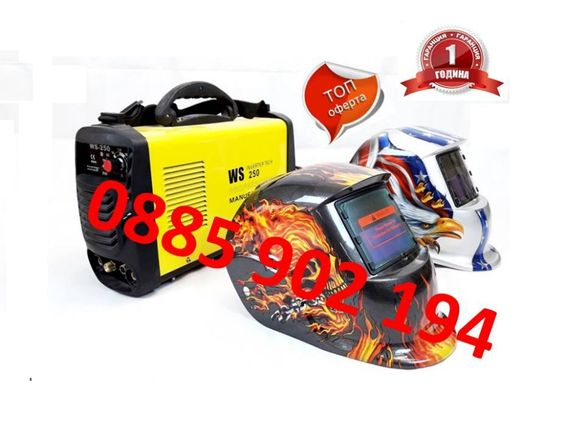 250А WS Електрожен + Аргон инверторен IGBT + ръкавици