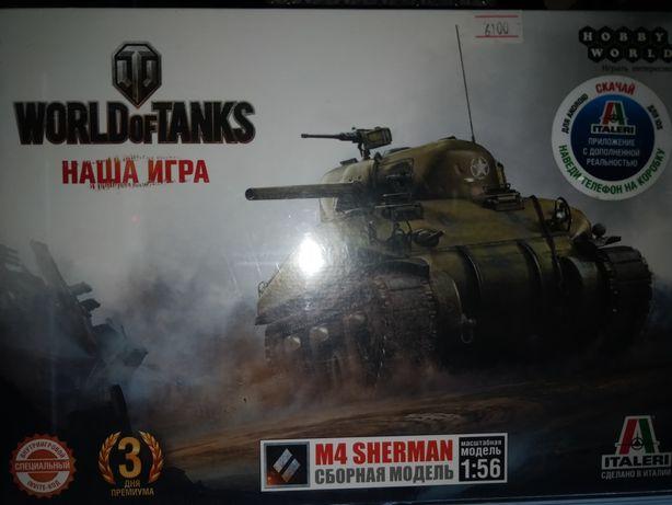 World of tanks сувенир подарок новый год