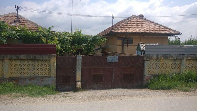 Vând casă + teren Comuna Prundeni Vâlcea