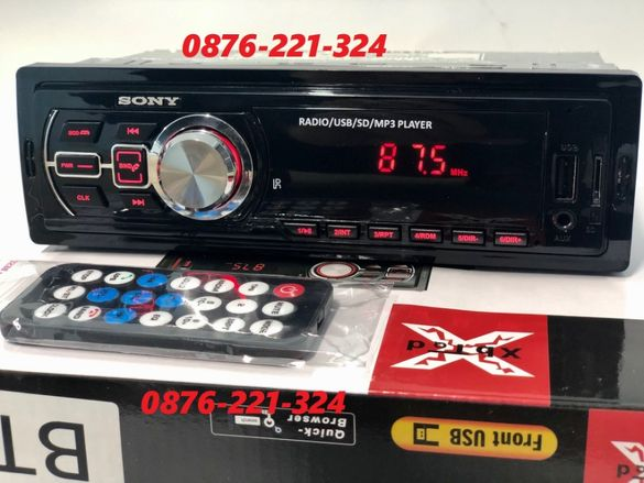 Радио за кола с Bluetooth USB MicroSD AUX Mp3 автомобил касетофон cd