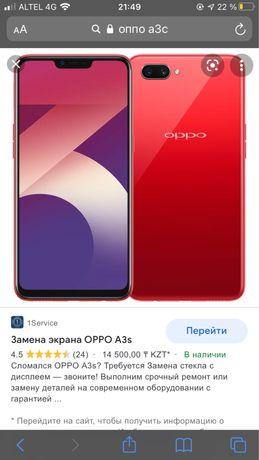 Оппо А3с