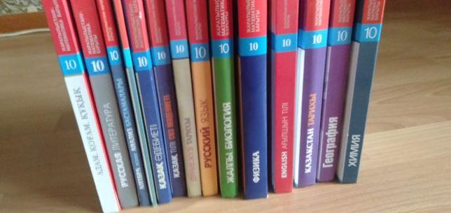 Учебники 10 класса жаратылыстану математика бағыты