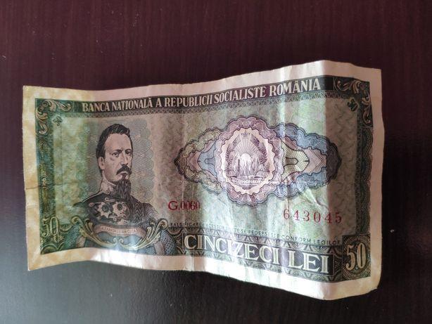 Bancnote si monede vechi romanesti