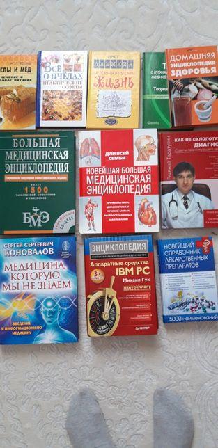 Книги энциклопед 1500т
