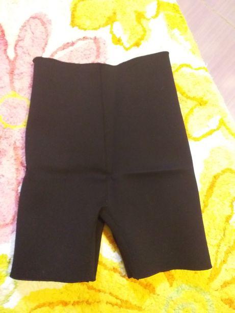 Pantaloni slabit L/XL