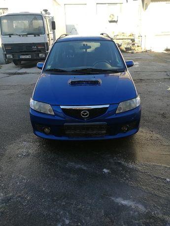Mazda premacy На части Газов инжекцион