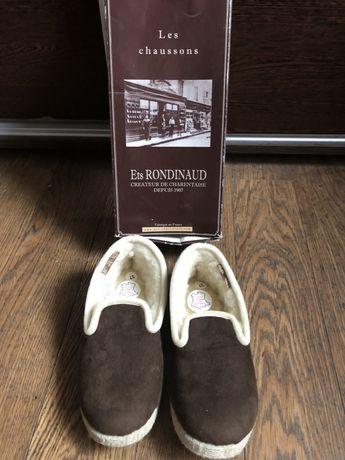Papuci de casa îmblaniti