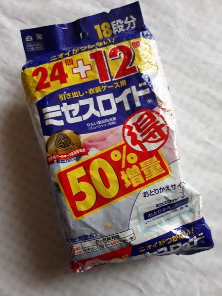 Японски таблетки против молци