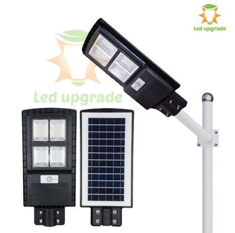 Lampa stradala led solara cu senzor de miscare si telecomanda.