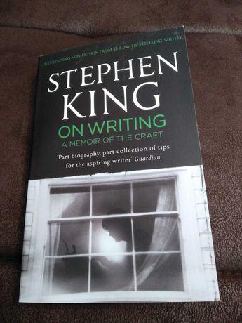 """Стивън Кинг """"On writing"""" книга"""