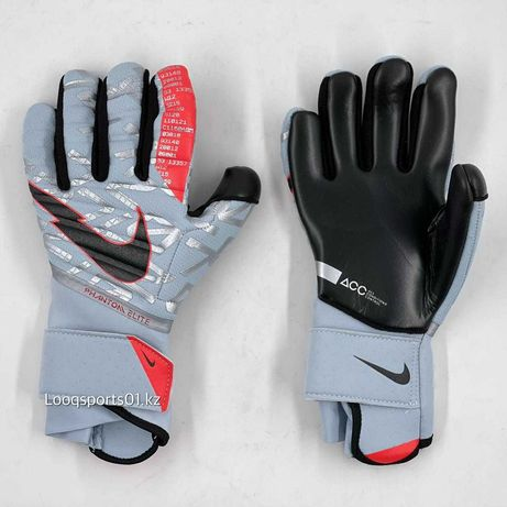Футбольные перчатки вратарские вратаря Nike (090)