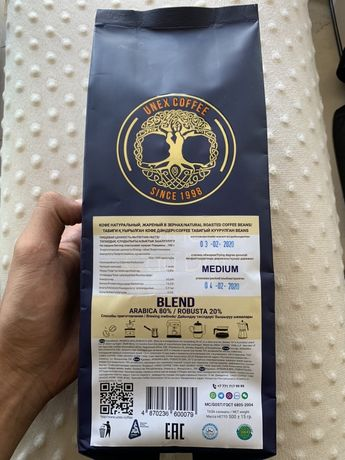 Кофе натуральный от unex coffee
