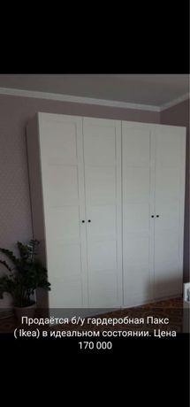 Шкаф гардероб ИКЕА