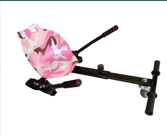 Hoverkart roz camuflaj pentru hoverboard cu scaun