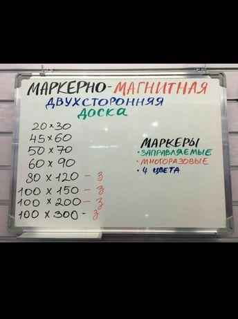 Уникальные доски с маркерной поверхностью.  Алматы