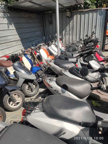 Мопеды из Японии. В Кредит! Honda Dio Honda Tact Honda Cesta
