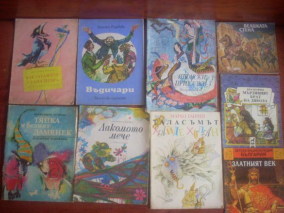 Голяма колекция от Детски Книжки Приказки - Красиви Илюстрации