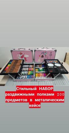 Классный НАБОР для рисование не подделка в наличий 200 предметов