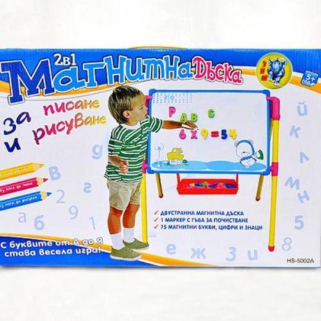 Детска дъска за рисуване и писане 2 в 1 - двулицева магнитна дъска