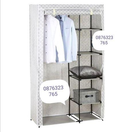 Текстилен практичен гардероб Мебели