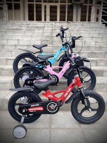 Велосипед детский Mstar 14,16 Бесплатная Доставка по Алматы