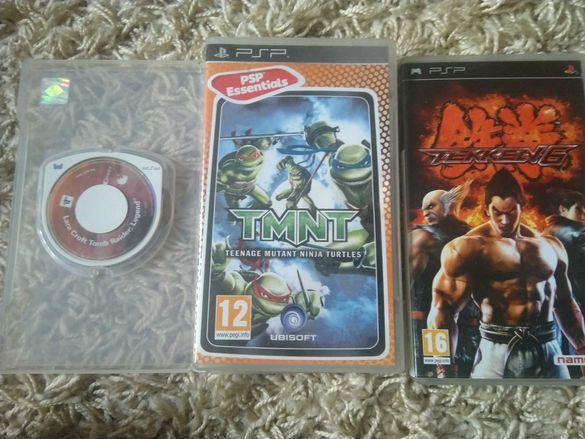 Игри за PSP използани