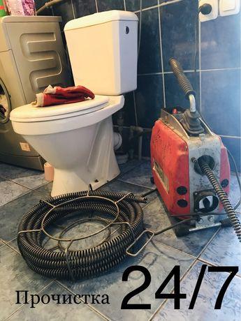 Прочистка канализации 24/7 Крот аппаратом, услуги сантехника.