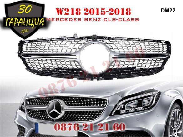 Предна Решетка Диамант Mercedes CLS W218 Мерцедес ЦЛС В218 15-18г. AMG