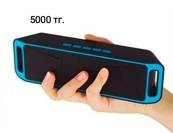 Bluetooth-колонка с MegaBass!