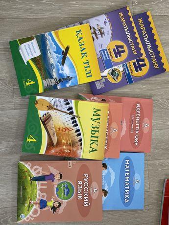 Учебники за 4 класс на казахском языке, oxford thinkers 4, Петерсон