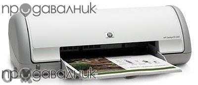 Продавам цветен принтер hp deskjet d1300