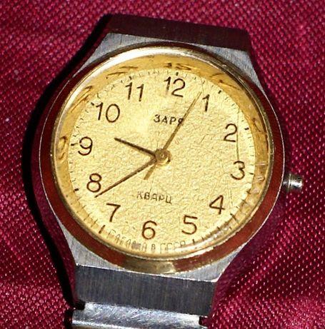 Часовник ЗАРЯ кварц