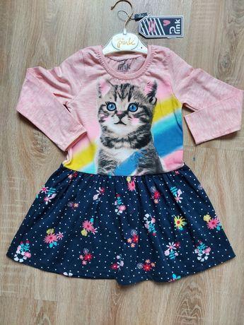 Детска рокля коте