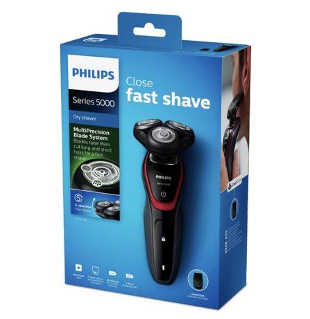 Aparat de ras Philips S5130/06, Lame Multiprecision, LED, Acumulator,