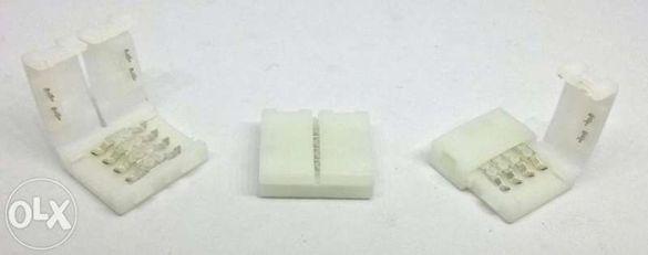 Конектори за Rgb или едноцветна Led Лента за бърза връзка конектор