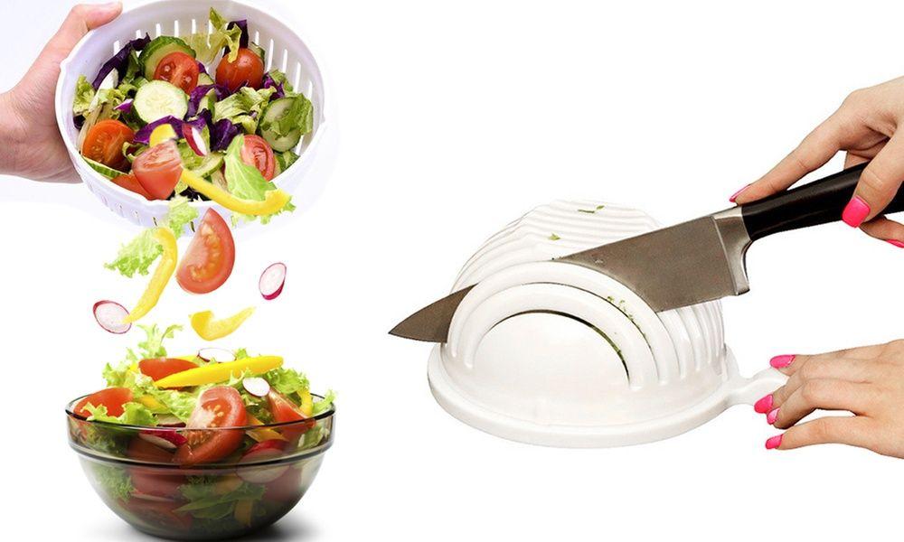 Купа за рязане на салати и зеленчуци