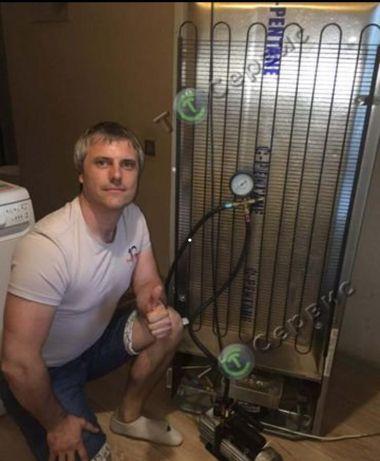 Ават, ремонт холодильников стиральных машин морозильников бойлеров