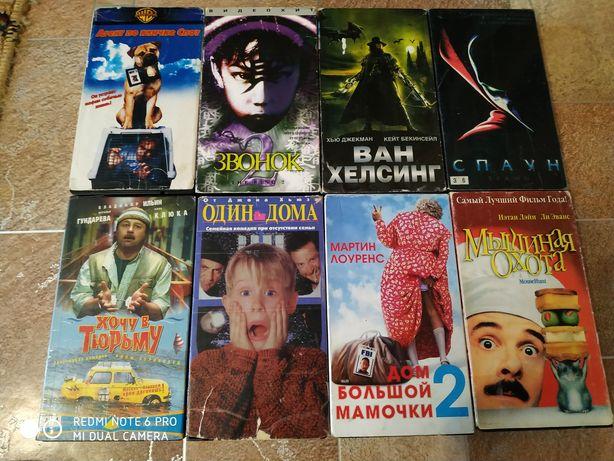 Фильмы видеокассеты