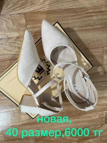 одежда и обувь новые