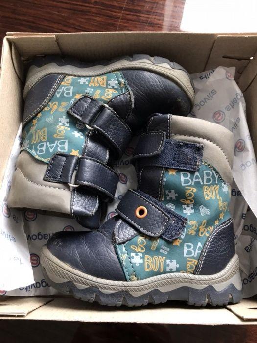 Сапоги зимние детские кожаные Шаговита 21 размер