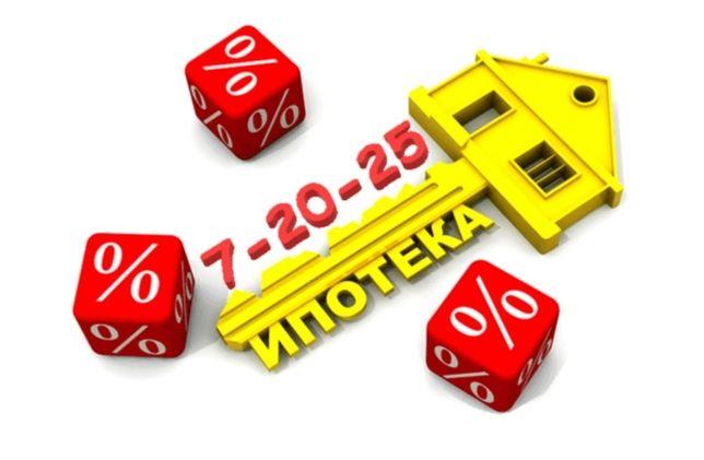 Помощь в оформлении ипотеки