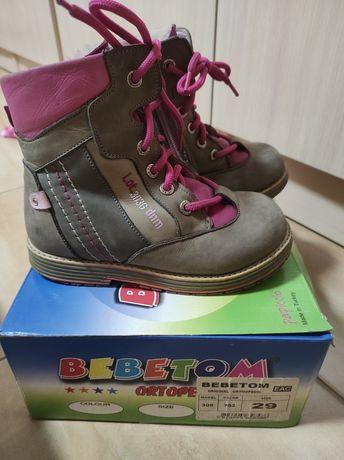 Зимние ботиночки Bebetom