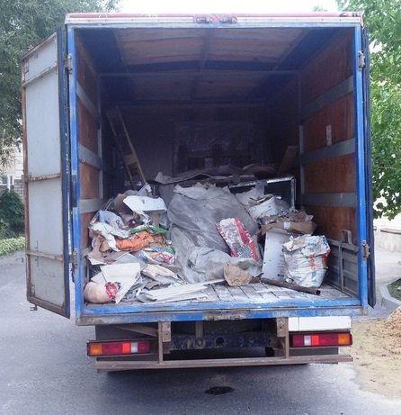 Вывоз мусора хлама с квартир гаража подвалов. Недорого.