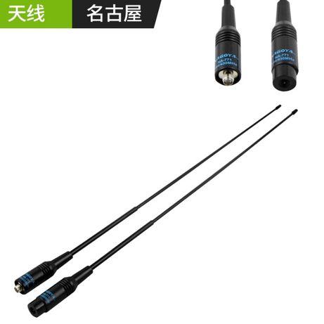 Antena Nagoya NA-771 pentru statii Emisie-Receptie Noi, Factura