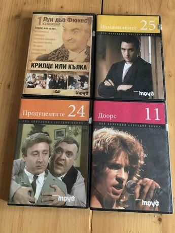 Световно кино хитове + колекцията на Спирко DVD филми