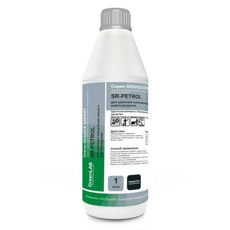 Средство для удаления технических масел, нефтепродуктов. SR-Petrol, 1л