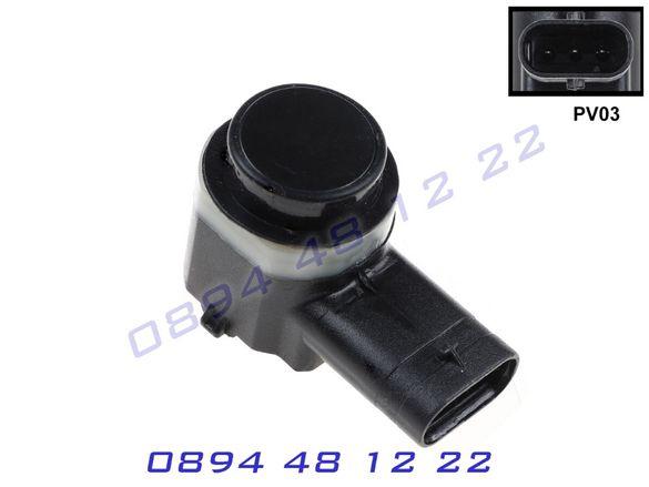 Парктроник Сензор PDC Датчик Audi A6 VW Ауди А6 A4 A8 А4 Passat Golf 5