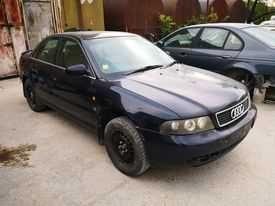 Audi A4 2.6 на части