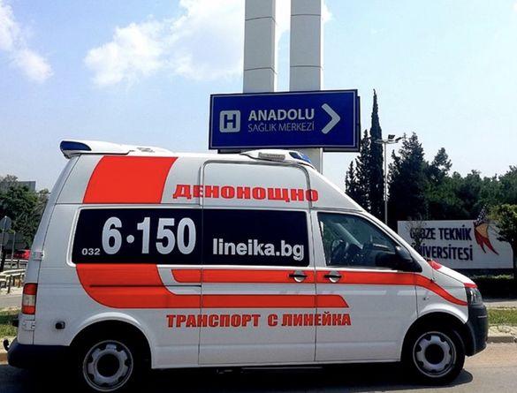Частна линейка Пловдив,страната и чужбина