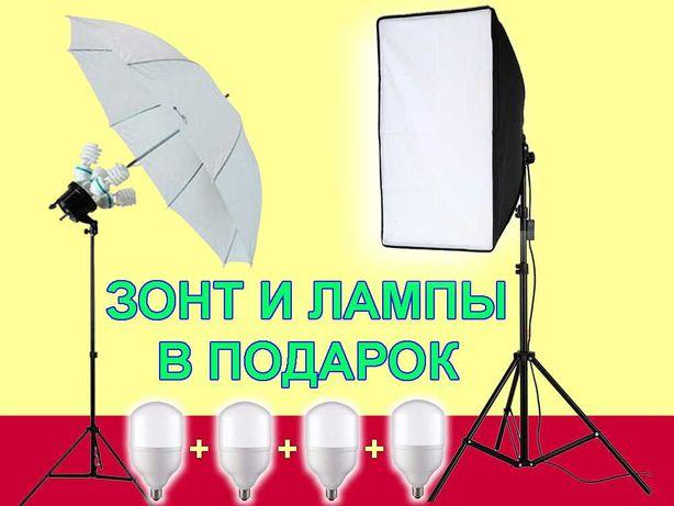 Софт бокс Софтбокс фотобокс свет фото видео. фотолампа фотосвет лампа